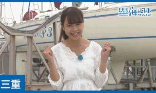 三重県-A・01-s01