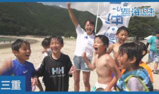 三重県-A09-s01