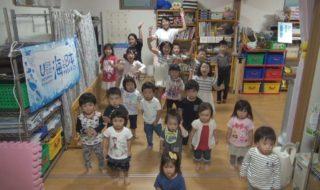 三重県-海ダンス-おるすばんハウスひまわり園