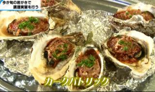 5.18カキ調理実習④