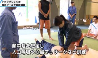ナガシマ救命訓練③