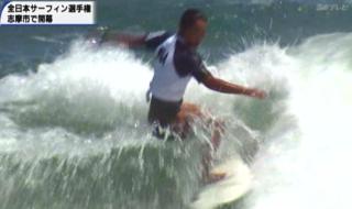 サーフィン大会③