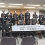 三重県-A21-s02