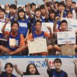 三重県-A15-s02
