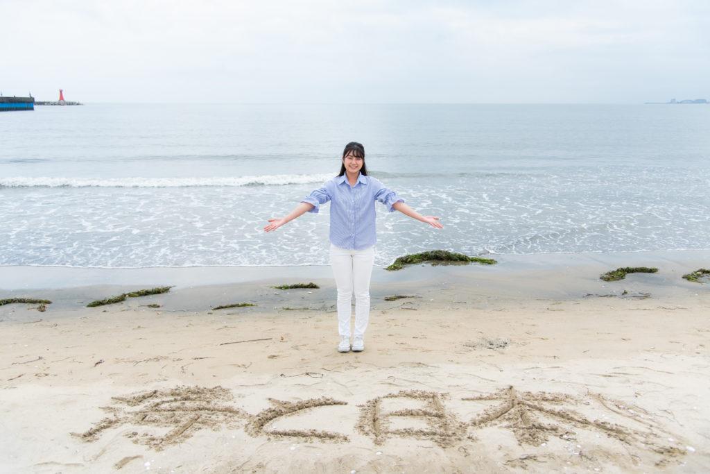 海と日本PROJECT  in 三重県